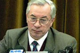 Azarov opens session of the budget committee