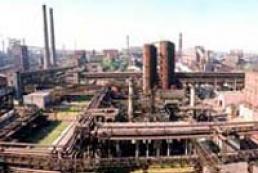 Ukrainian metallurgical companies faces enlargement