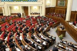 Ukraine's parliamentarians failed to sign Universal