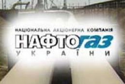 Naftogaz to pay off the debt to RosUkrEnergo