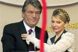 Tymoshenko quarreled with Yushchenko in public