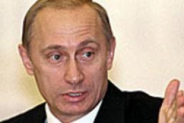 Ukraine's Yushchenko called Vladimir Putin