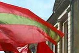 Ukraine not to raise the blockade of Transdniester