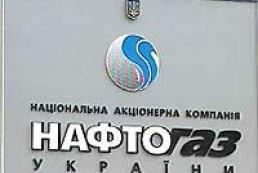 Naftogaz decided to pay off debts