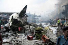 Crash of the Russian airliner (details)