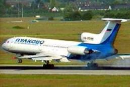 Governmental Commission on TU-154 plane's crash formed in Ukraine