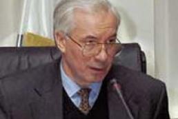 Azarov named the main task of Ukraine's government