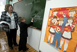 PM of Ukraine Yanukovich pledges to improve financing of the education sphere
