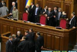 Ukrainian MPs gather to hold a consilatory council