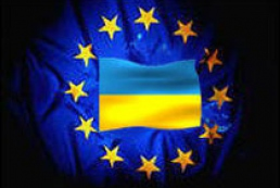 The EU to finance projects to develop Ukraine's oil-gas sector