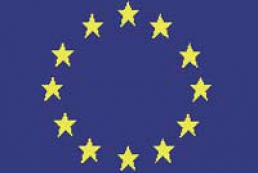 The European Commission agrees to increase a quota on Ukrainian steel mill production export
