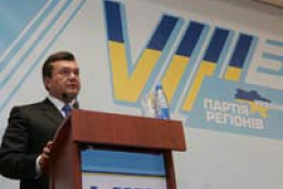 PM Yanukovich specified the Cabinet's goals