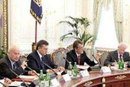 The President of Ukraine convenes NSDCU meeting