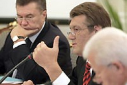 President of Ukraine focused on pressing issues of current situation in Ukraine at NSDCU meeting