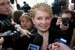 Yulia Tymoshenko invites the Our Ukraine Party to the opposition union