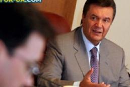 Prime Minister of Ukraine Viktor Yanukovych met with Russian President
