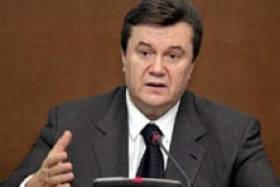 Yanukovich: Ukraine will never create customs union with Russia