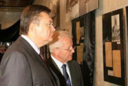 PM Yanukovich at the Babyn Yar exhibition