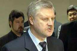 Chairman of the Russian Council of Federation Mironov on current Ukrainain-Russian relations