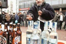 Ukrspirt scales up alcohol price