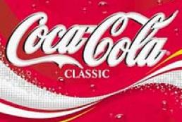 Ukraine FGI to examine Coca-Cola Beverages Ukraine (Kyiv region)