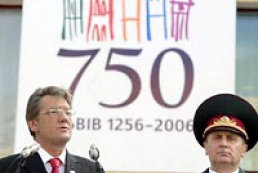 President of Ukraine made a speech at the 750th Lviv Anniversary