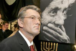 The President of Ukraine met Israel's Deputy PM