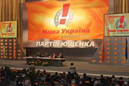 The Our Ukraine Party may form a new confederation