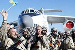 Ukraine to take part in Afghanistan anti-terrorism operation