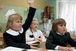Ukraine's Health Ministry concerns about health of Ukrainian school pupils