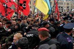 Kyiv to commemorate UPA anniversary
