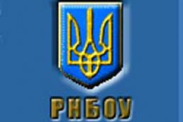 Ukraine's President appointed new secretary of NSDC