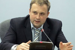 The Secretariat of Ukraine's President has finished a personnel reshuffle