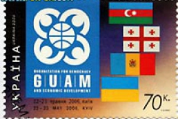 GUAM Parliamentary Assembly sessison was held in Moldova