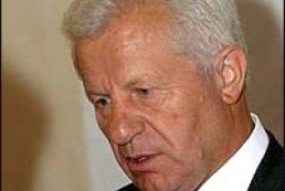 Ukraine's Chairman of the Verkhovna Rada comments on the reason for the delay of the draft budget consideration