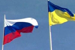 Ukraine and Russia agreed to launch frontier demarcation