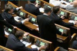 Ukraine's parliament delaied the hearings on the WTO