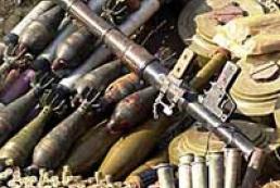 Ukraine illegally sells weapon to Georgia
