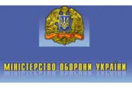 Prosecutor's Office of Ukraine criticizes work of Defense Ministry