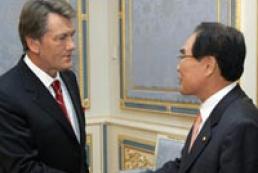 The President of Ukraine met the Speaker of the South Korea