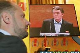 The Our Ukraine Bloc subjected Ukraine's Yushchenko to criticism