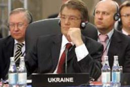 The President of Ukraine delivered a speech at the EU-Ukraine Summit