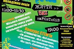 Chernihiv (Ukraine) to host Life Without Drugs action (updated)