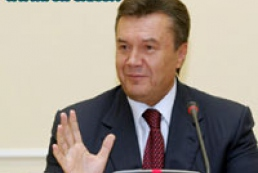 Ukraine's Yanukovich sets new terms for the VR to address the WTO-related issues
