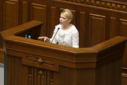 Tymoshenko: Ukraine to fall in debtor's prison