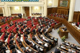 Ukraine's Rada gave the bill on state budget its first reading