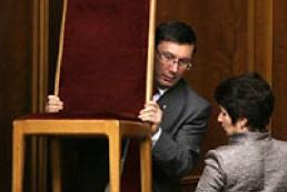 Ukraine's parliament urges the Cabinet to suspend Lutsenko's commissions