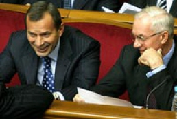 Ukraine's Vice-PM Klyuyev on privatisation of energy companies