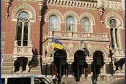 Ukraine's President met NBU Chairman