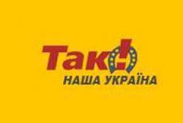 Our Ukraine party faces considerable changes